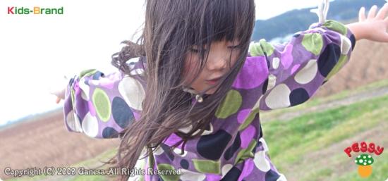 アジアン雑貨・エスニックファッション ガネーシャ