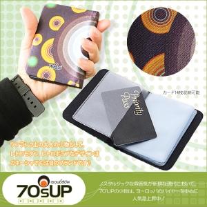 70's UP☆レトロ柄カードケース(S) 14タイプ |