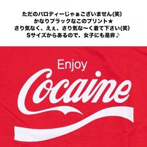 新色追加☆Enjoy★Cocaine(エンジョイ・コカイン)Tシャツ 3タイプ