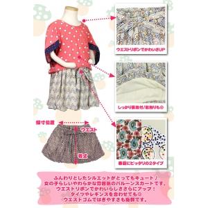 子供服Peggy(ペギー)ふんわりシルエット♪バルーンスカート