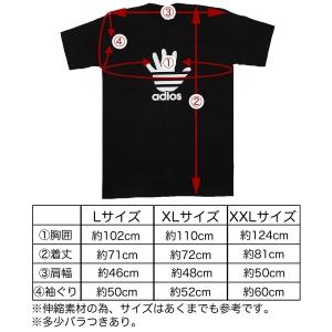 イチローTシャツ3作目にまさかのアジです!!【しっかり生地で着心地◎】アジです!?アディオス!?面白パロディーTシャツ★
