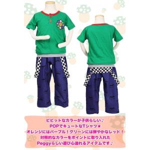 子供服Peggy☆ニコニコスマイルTシャツ