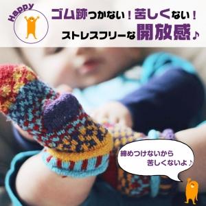ソルメイト ソックス ベビー 靴下 0歳-2歳 全7色 【赤ちゃん 出産祝い かわいい おしゃれ プレゼント ギフト 女の子 男の子】