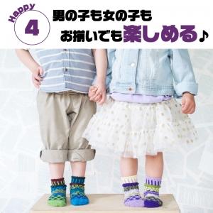ママも嬉しいスペア付き★Solmate socks/ソルメイトソックス★キッズ・ベビー用