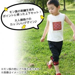 子供服PeggyEthnic(ペギーエスニック)山岳民族★リンガーネックTシャツ