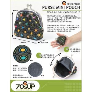 レトロポップ☆がま口ミニポーチ 70'sUP【8タイプ】 |