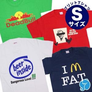 ビアインサイド!?チキン!?ファッ・・・FAT!?【しっかり生地で着心地◎】面白パロディーTシャツ★