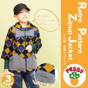 子供服Peggy★レトロ柄・切替ジップアップ★80~130サイズ