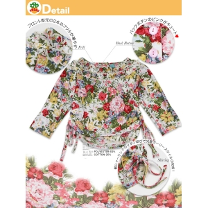 子供服Peggy★フラワープリントフリルカットソー★80~100サイズ
