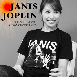 ソウルシンガー★ジャニス・ジョプリンTシャツ
