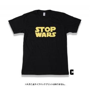 名作映画 パロディーTシャツ◆ガネーシャ・ロードSHOW【3部作】 |