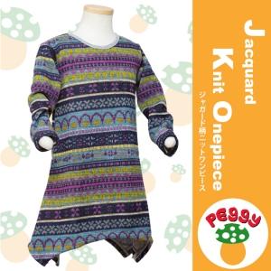 子供服Peggy★ジャガード柄ニットワンピース★80~130サイズ |