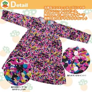 子供服Peggy★コンフェッティ柄ニットワンピース★80~110サイズ |