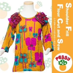 子供服Peggy★ショルダーフリルフラワーカットソー★80~120サイズ |