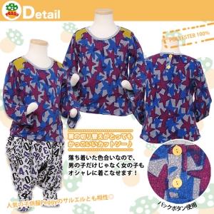 子供服Peggy★肩切り替えデザインニットカットソー 2タイプ★80~130サイズ |