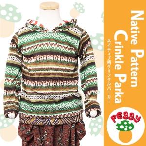 子供服Peggy★ネイティブ柄クリンクルパーカー★80~100サイズ |