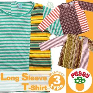 子供服 ペギー ボーダー 長袖Tシャツ |