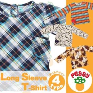 子供服 ペギー 長袖 カットソー Tシャツ |