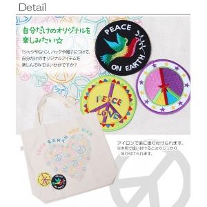 アイロン刺繍ワッペン☆ピースマーク |