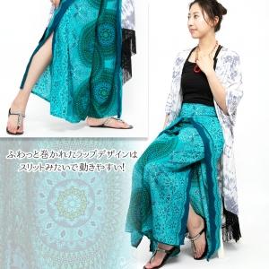 エスニック パンツ レーヨン ロングパンツ エスニック レディース エスニックファッション アジアンファッション かわいい 花柄 ペイズリー