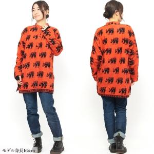 エスニック シャツ ブラウス メンズ レディース 【ゾウ エスニック ファッション アジアン ファッション ユニセックス ゆったり 大きめ クルタ】