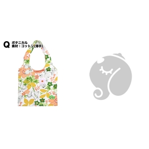 トートバッグ ショルダー A4【トートバッグ レディースバッグ キャンバス 収納力 通学 ピクニック エスニックファッション アジアンファッション 】