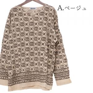 エスニック シャツ クルタ メンズ レディース エスニックファッション アジアンファッション ゆったり 大きめ シンプル 定番 ゾウ かわいい