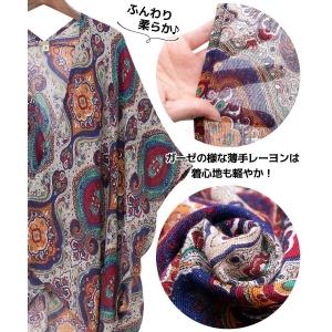 エスニック カーディガン レディース エスニックファッション アジアンファッション ネイティブ柄 ボヘミアン アフリカン フェス リゾート