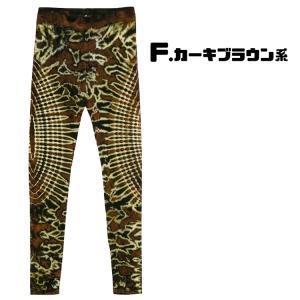 レギンス タイダイ レインボー  EDM ファッション ネオンカラー BOHO コーデ パリピ ファッション フェス ファッション アジアン エスニック