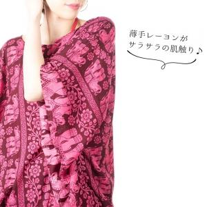 エスニック ポンチョ トップス【エスニック レディース エスニックファッション アジアンファッション フリンジ ゆったり 体型カバー 大きいサイズ フェス ゾウ】