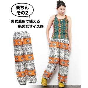エスニック パンツ ロング【エスニック レディース エスニックファッション アジアンファッション ゾウ タイパンツ】