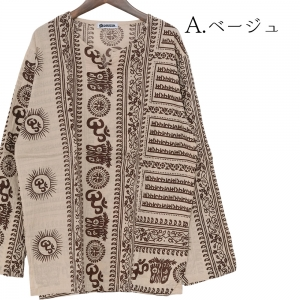 エスニック シャツ 長袖 クルタ 薄手 メンズ レディース エスニックファッション アジアンファッション ゆったり 大きめ シンプル 定番 ヒンディー かわいい
