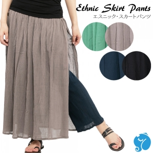 エスニック パンツ ロング スカートパンツ レディース ボトムス ファッション アジアン スカンツ 無地 かわいい おしゃれ