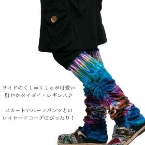 タイダイ レギンス くしゅくしゅ レディース スパッツ レインボー EDM ファッション BOHO コーデ パリピ フェス ファッション シャーリング アジアン エスニック