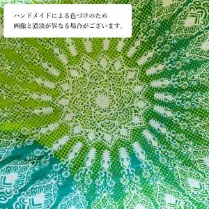 マルチカバー ソファカバー ベッドカバー 225cm×150cm 7カラー 曼荼羅 長方形 おしゃれ かわいい アジアン エスニック インド コットン シングル シーツ インテリア