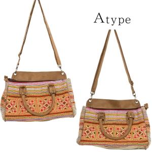 モン族 刺繍 ミニ ボストン バッグ ショルダーバッグ 2way レディース エスニックバッグ かわいい アジアン ファッション