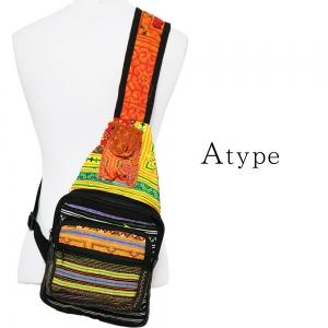 モン族 刺繍 ボディバッグ ワンショルダーバッグ レディース メンズ エスニックバッグ 軽量 かわいい アジアン ファッション パッチワーク