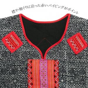 エスニック ワンピース モン族 刺繍 エプロンワンピース  ろうけつ染め 藍染め レディース エスニックファッション アジアンファッション