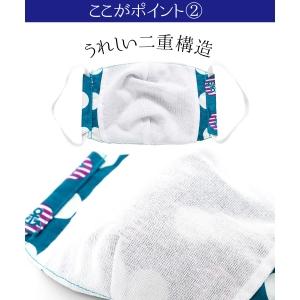 マスク 布 5枚セット 大人 子供 男女兼用 洗える 布マスク おしゃれ かわいい 繰り返し使える フィルター ポケット ウィルス対策 花粉症 柄 無地 カラフル 可愛い