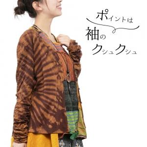 エスニック カーディガン タイダイ レディース 春 ゆったり エスニックファッション アジアンファッション カーデ 羽織り