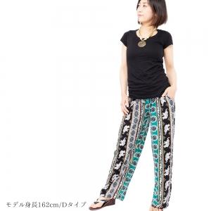 エスニック パンツ ロング メンズ レディース エスニックファッション アジアンファッション タイパンツ アラジンパンツ ぞう ゾウ 大きめ ゆったり おうち時間 リラックス
