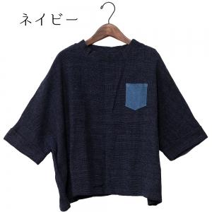 エスニック ドルマンスリーブ トップス 無地 五分袖 レディース 春 夏 エスニックファッション アジアンファッション シンプル 大きめサイズ ゆったり
