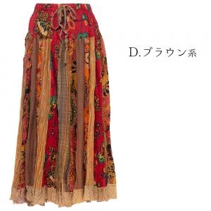 エスニック スカート ロング パッチワーク レディース ファッション アジアン ロングスカート  おしゃれ かわいい