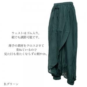 エスニック サルエルパンツ 無地 4カラー ブラック ネイビー ベージュ グリーンレディース エスニックファッション アジアンファッション サルエル パンツ かわいい ゆったり