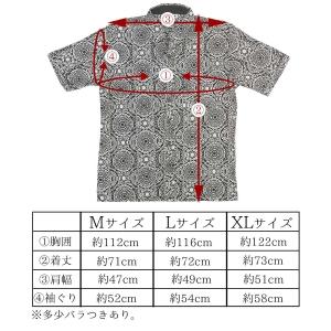 エスニック シャツ メンズ 半袖 カジュアルシャツ メンズシャツ アジアンシャツ アジアン ファッション コットン ヒッピー サイケ おしゃれ