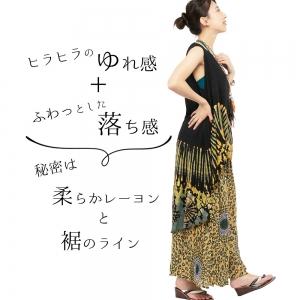 エスニック チュニック タイダイ ノースリーブ レディース 3カラー エスニックファッション アジアンファッション かわいい ゆったり おしゃれ ヒッピー ボヘミアン