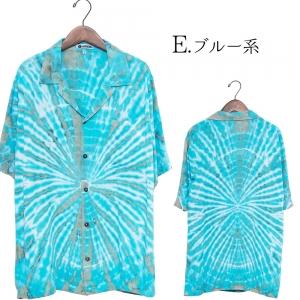 シャツ メンズ タイダイ アロハシャツ 半袖 S M L XL レディース ユニセックス メンズファッション カジュアルシャツ 半そで 大きいサイズ バンド ステージ衣装