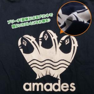 アマビエ ジップアップ ジャージ 疫病退散 アウター 長袖 アマビエTシャツ メンズ レディース 秋 冬 春 アマビエグッズ おもしろ 面白tシャツ プレゼント ギフト amades