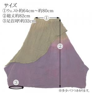 エスニック パンツ サルエルパンツ タイダイ レディース 5カラー アジアンファッション エスニックファッション 秋 ゆったり