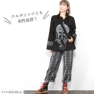 エスニック パンツ ロングパンツ メンズ レディース 男女兼用 アジアンファッション ボトムス 冬 秋 春 かわいい おしゃれ ゲリ織り